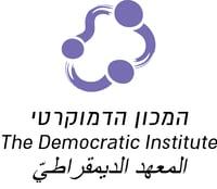 The Democratic Institute