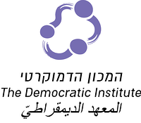 The Democratic Institute